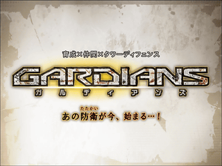 Gardians