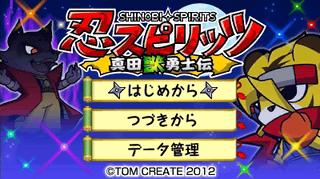 Shinobi Spirits