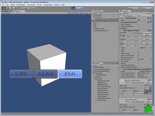 2Dと3D表示の同時使用