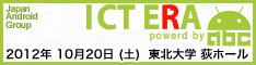 ICT ERA + ABC 2012