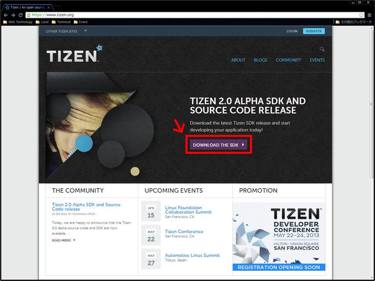 Tizen SDK 2 0 Alpha のインストール方法   OPTPiX Labs Blog