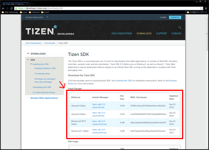 Tizen SDK 2 0 Alpha のインストール方法 | OPTPiX Labs Blog