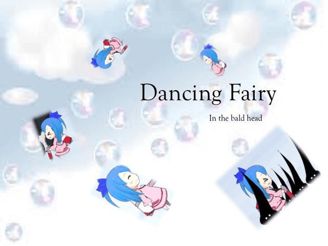 DancingFairy_title