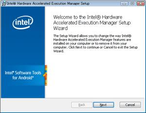 Intel Hardware Accelerated Execution Manager Setup Wizard dialog