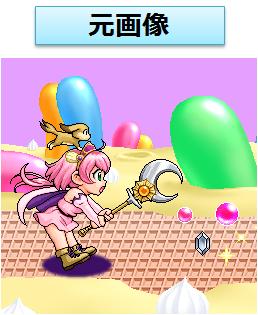 magicgirl_org_d