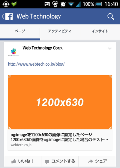android_scr