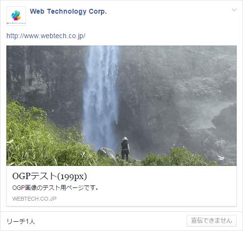 ogp199_sample