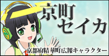 banner_seika_dl
