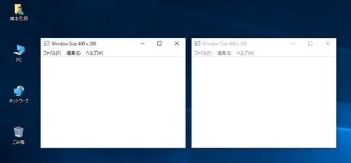Windows10のウィンドウサイズ