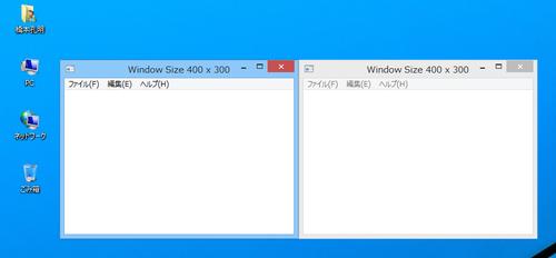 Windows8.1のウィンドウサイズ