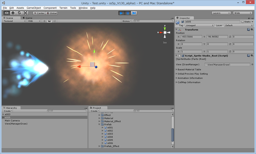 SSPlayer for Unity