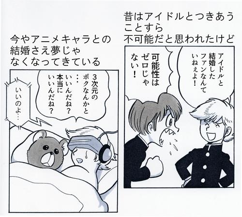 k1_201609