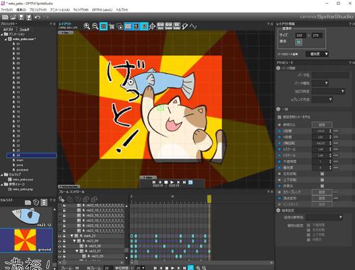 アニメーションに01~24までのLINEアニメーションスタンプが並んでいる