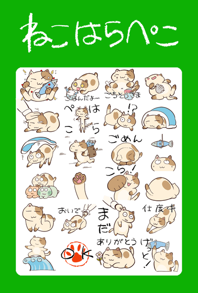 line_index_thumb