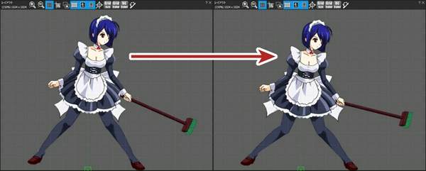 """About the """"Key-Frame Animation"""" 