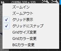 Window_CellMap_click