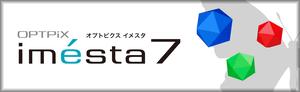 imesta7_logo