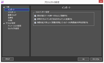 Window_Main_Setting_project_ver5.6.1