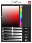 Window_Main_colorpic_ver5.6.1
