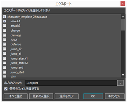 Window_Main_export_ver5.6.1