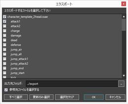 Window_Main_export_ver5.6.1