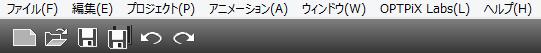 Window_MenuBarAll_ver5.6.1_02