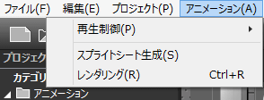 Window_Menuanimetion_ver5.6.1