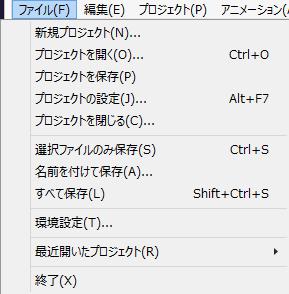 Window_Menufile_ver5.7.0