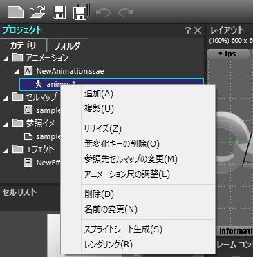 Window_ProjectCategory_Menuanimedate_ver5.6.1