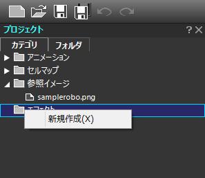 Window_ProjectCategory_Menueffect_ver5.6.1