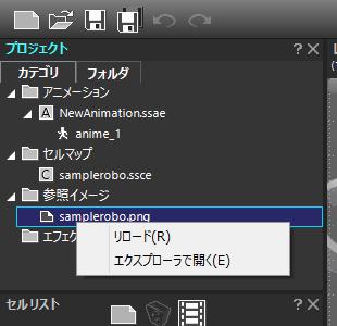 Window_ProjectCategory_Menuimage_ver5.6.1_02