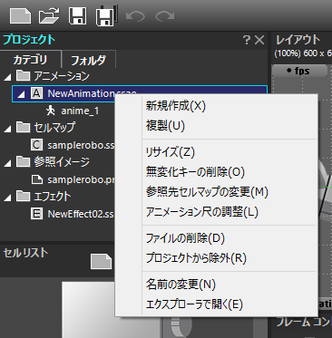 Window_ProjectCategory_Menussae_ver5.6.1