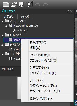 Window_ProjectCategory_Menussce_ver5.6.1