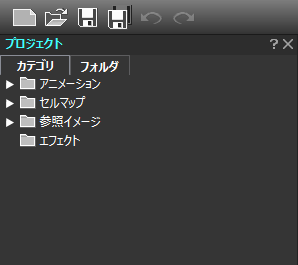 Window_ProjectCategory_ver5.6.1
