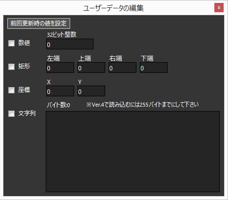 attribute_02_ver5-8