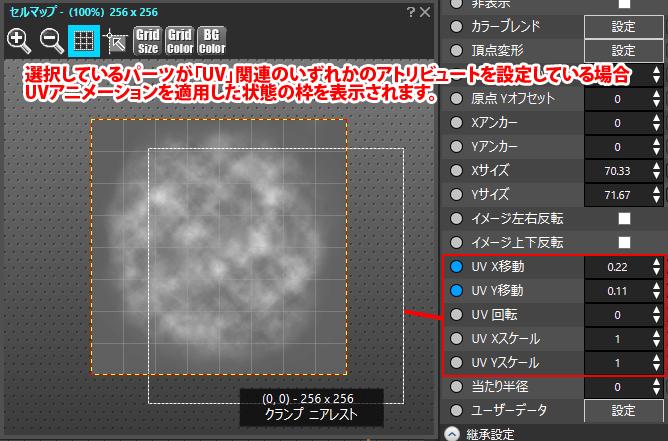 cellmap_04_ver5-8