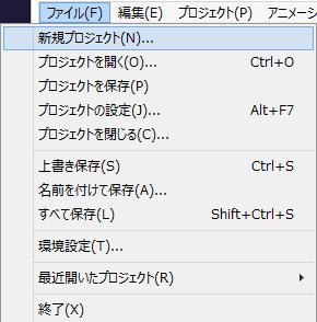 starter_CreateProject_menu