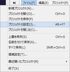 starter_export_menu