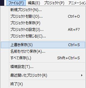 starter_save_menu