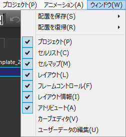 window_ver5-8