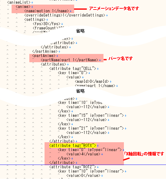 faq_ss5_export_warning_incompatible_02