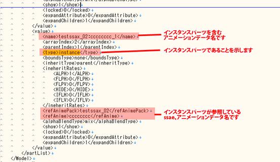 faq_ss_faq_instance_bug_02