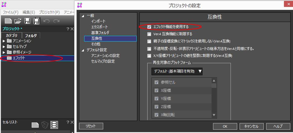 starter_effect_02