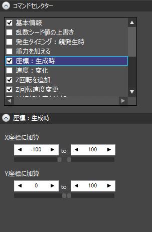 starter_effect_09