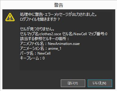 FAQ_ss_faq_Cellmap_id