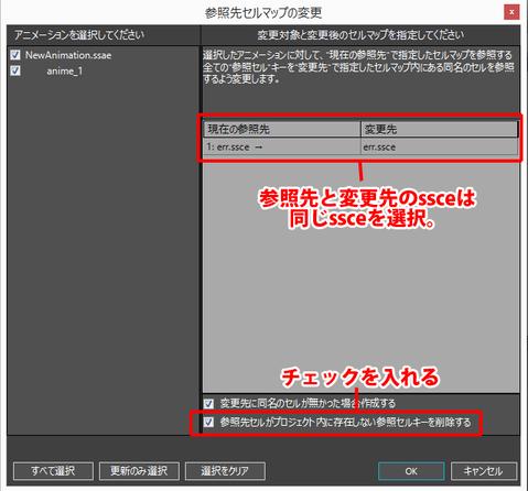 FAQ_ss_faq_Cellmap_id04