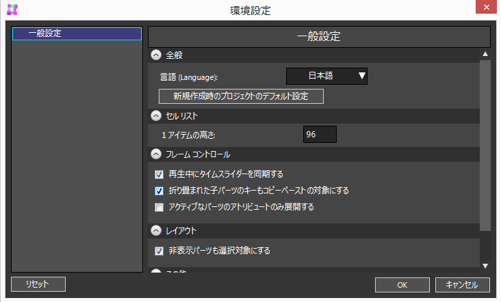 Window_Setting_ver5.6.1