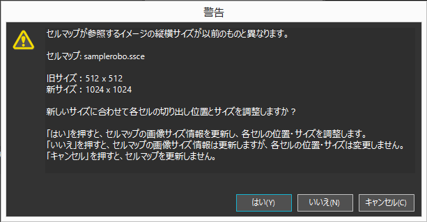 Window_animeresize_dialog01_ver5.6.1