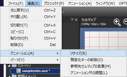 Window_animeresize_menu01_ver5.6.1