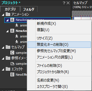 Window_keydelete_menu_ver5.6.1
